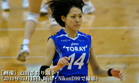 迫田さおりの画像 p1_35